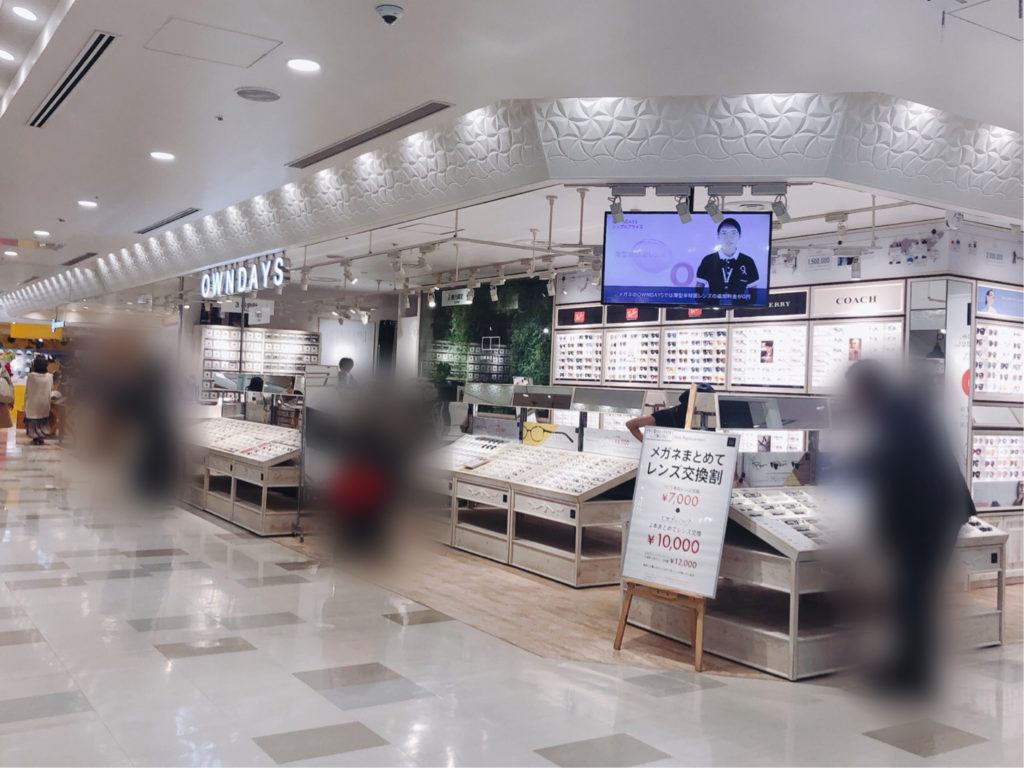 owndays阪急三番街